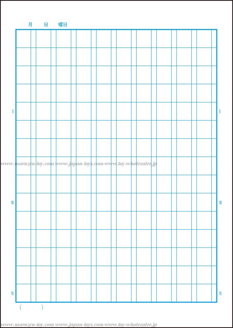 漢字 漢字練習帳テンプレート : 画像と実際の商品が少し ...