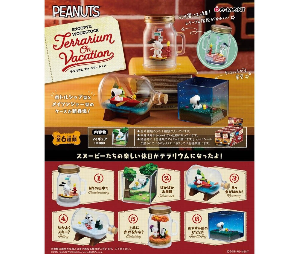 【リーメント】SNOOPY&WOODSTOCK Terrarium On Vacation
