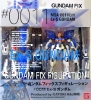 【バンダイ】GUNDAM FIX FIGURATION 0011 Ex-Sガンダム