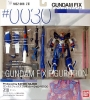 【バンダイ】GUNDAM FIX FIGURATION 0030 ZII ゼッツー