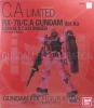 【バンダイ】GUNDAM FIX FIGURATION METAL COMPOSITE C.A LIMITED RX-78/C.A GUNDAM Ver.Ka CASVAL'S CUSTOMIZED
