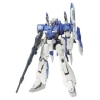 【バンダイ】GUNDAM FIX FIGURATION METAL COMPOSITE LIMITED  Zplus [BLUE]