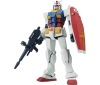 【バンダイ】ROBOT魂 <SIDE MS> RX-78-2 ガンダム ver. A.N.I.M.E.  [BEST SELECTION]