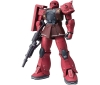 【バンダイ】GUNDAM FIX FIGURATION METAL COMPOSITE MS-05S ザク�T(シャア専用機)
