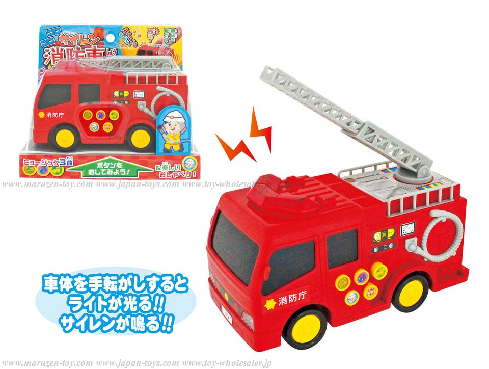 NEWコロコロサイレン消防車
